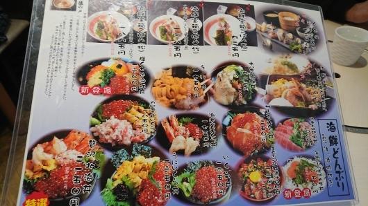 岡山市場_d0030026_23023428.jpg