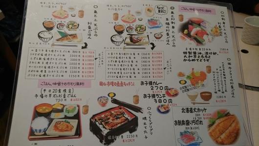 岡山市場_d0030026_23024569.jpg