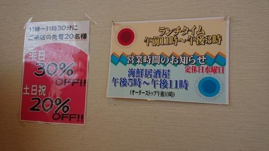 岡山市場_d0030026_23025501.jpg