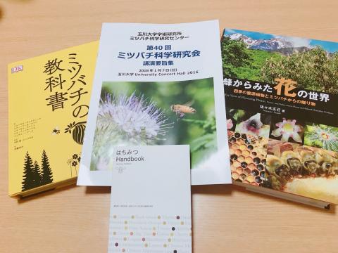玉川大学ミツバチ研究会_f0331126_16215191.jpg