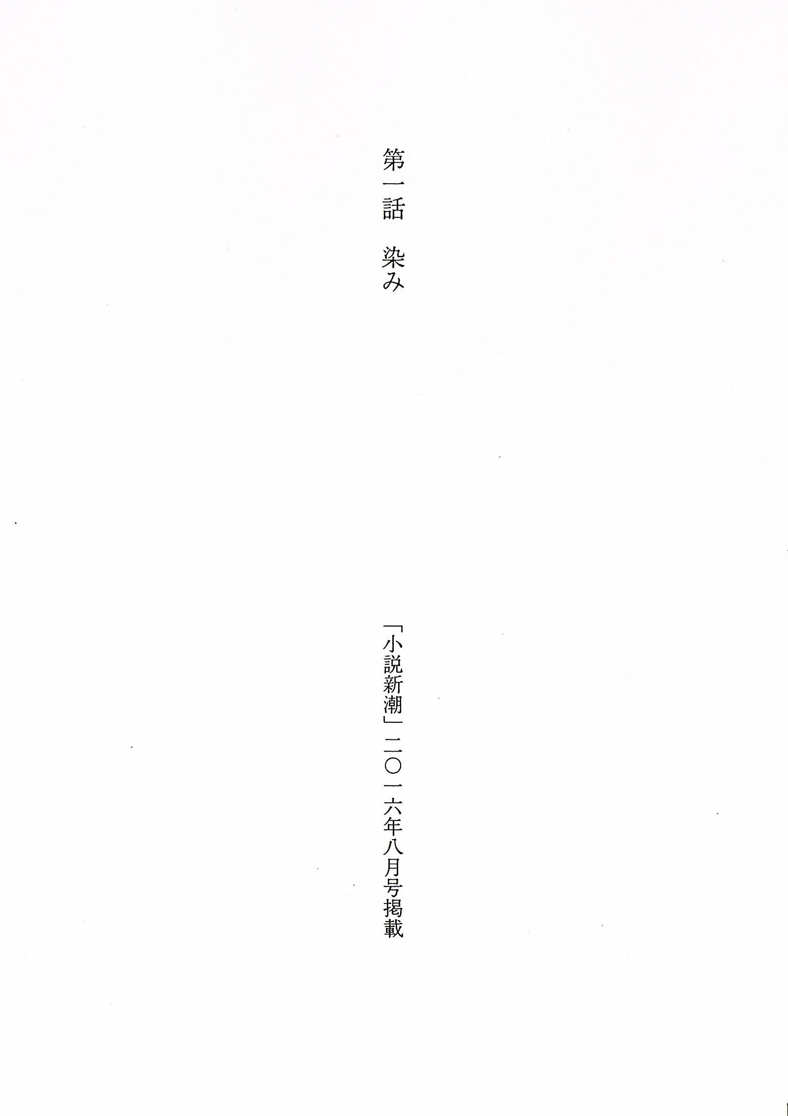 a0304335_08484517.jpg