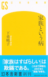 b0072887_19531856.jpg