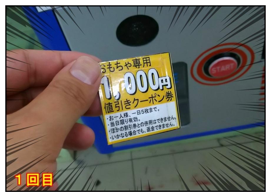 f0205396_11495835.jpg