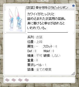 f0149798_20255571.jpg