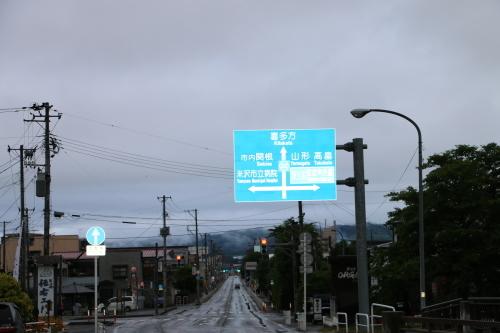 雨上がりの朝の散歩は、TSUTAYAへ_c0075701_06411555.jpg