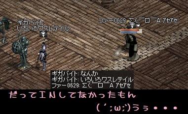 f0072010_22144100.jpg