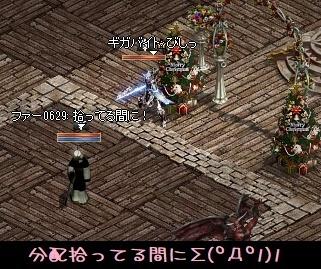 f0072010_22154320.jpg