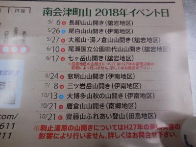 6月12日(火)  曇り  _f0210811_07225449.jpg