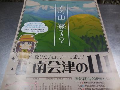 6月12日(火)  曇り  _f0210811_07231393.jpg