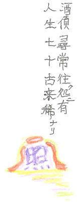 好きやねん大阪カメラ倶楽部 第4回 会報 (大阪手作りカメラから数えて第404回)_d0138130_00285845.jpg