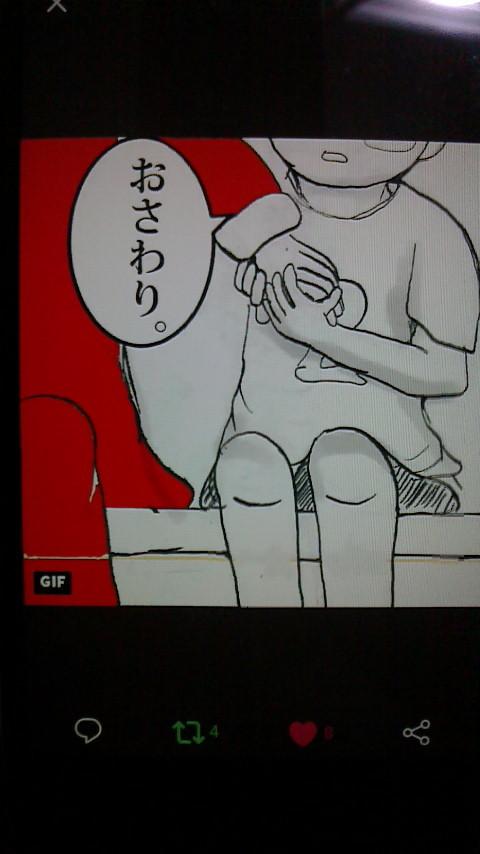 逃げ道_b0217741_00481546.jpg