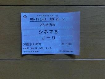 c0328559_16032576.jpg