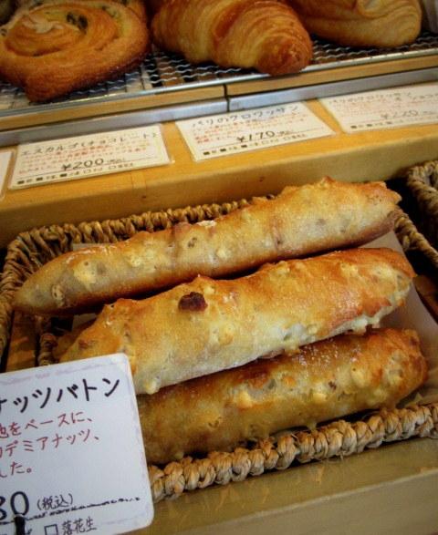 La boulangerie Lien / パン屋りあん * 絆を大切にするパン屋さん♪_f0236260_02065429.jpg