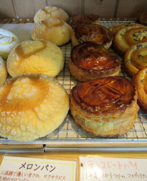 La boulangerie Lien / パン屋りあん * 絆を大切にするパン屋さん♪_f0236260_02073172.jpg