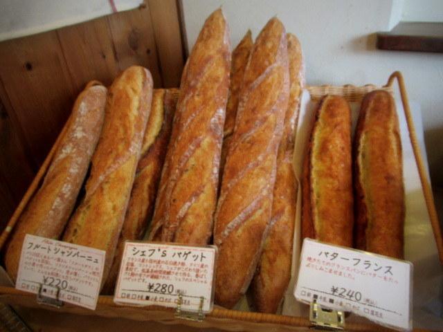 La boulangerie Lien / パン屋りあん * 絆を大切にするパン屋さん♪_f0236260_02082862.jpg