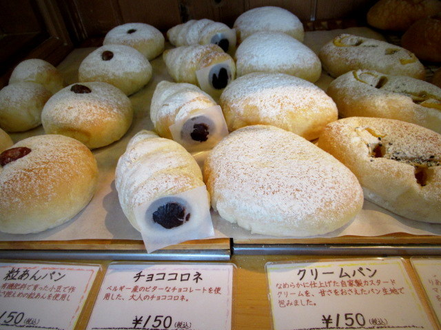 La boulangerie Lien / パン屋りあん * 絆を大切にするパン屋さん♪_f0236260_02091435.jpg