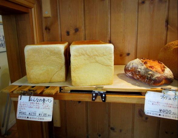 La boulangerie Lien / パン屋りあん * 絆を大切にするパン屋さん♪_f0236260_02093570.jpg