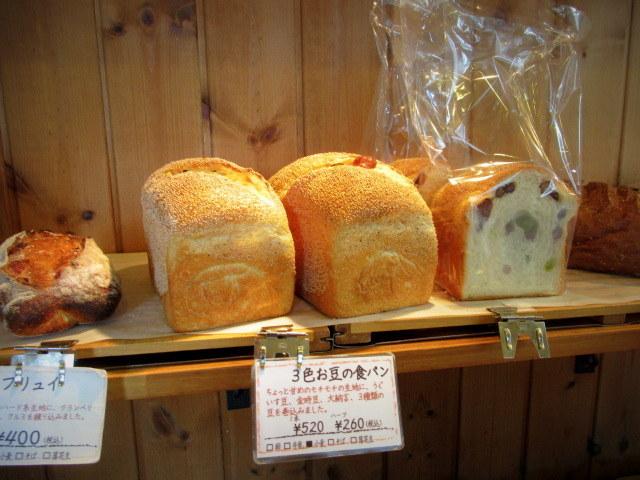 La boulangerie Lien / パン屋りあん * 絆を大切にするパン屋さん♪_f0236260_02100043.jpg