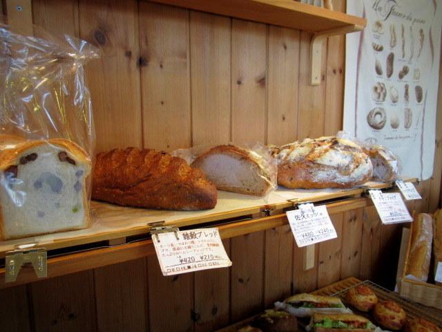 La boulangerie Lien / パン屋りあん * 絆を大切にするパン屋さん♪_f0236260_02110150.jpg