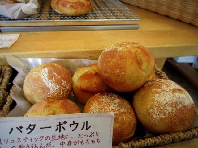 La boulangerie Lien / パン屋りあん * 絆を大切にするパン屋さん♪_f0236260_02112264.jpg
