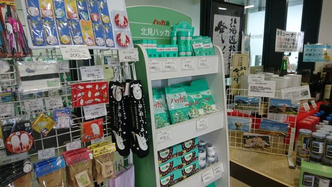 新函館北斗駅おがーるにセラピア製品あります。_b0106766_2131590.jpg