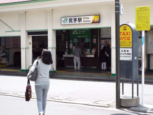 ぐるっとパスNo.15 町田市立国際版画美術館まで見たこと_f0211178_19113711.jpg