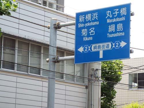 ぐるっとパスNo.15 町田市立国際版画美術館まで見たこと_f0211178_19120761.jpg