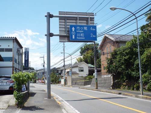 ぐるっとパスNo.15 町田市立国際版画美術館まで見たこと_f0211178_19131199.jpg