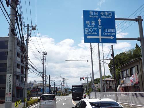 ぐるっとパスNo.15 町田市立国際版画美術館まで見たこと_f0211178_19135232.jpg