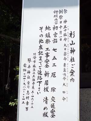 ぐるっとパスNo.15 町田市立国際版画美術館まで見たこと_f0211178_19150783.jpg