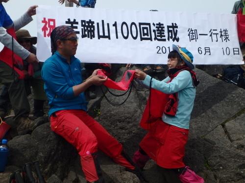 羊蹄山登頂100回達成祝賀登山会、2018.6.10ー同行者からの写真ー_f0138096_20260113.jpg