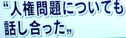b0044404_02002975.jpg