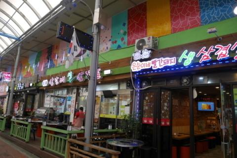 しょうゆサムギョプサルを食べてみた! @清州_a0140305_02221751.jpg