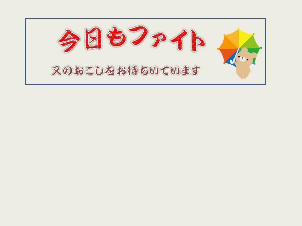 b0285624_14430011.jpg