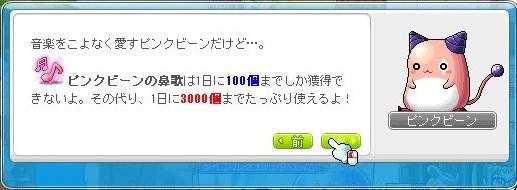 a0047837_13464373.jpg