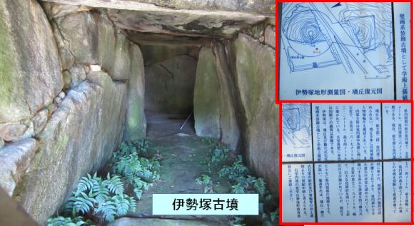 古墳から石棺が消える時、筑紫君は衰退した_a0237545_20225826.png