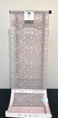 f0181251_1849623.jpg