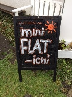 第10回miniFLAT-ichiを開催しました♪_e0263559_00075423.jpg