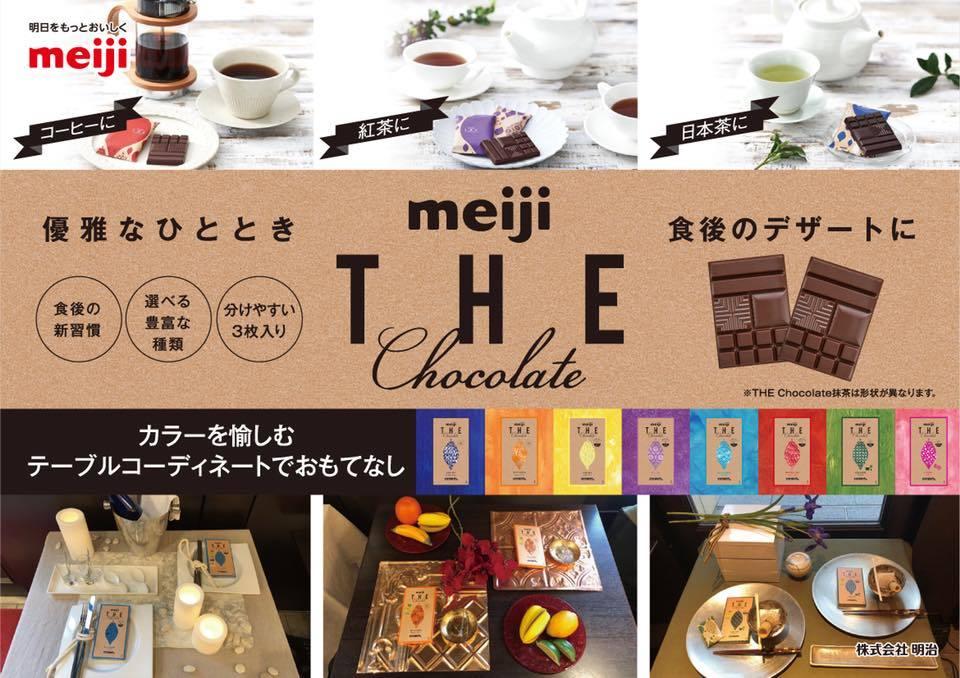 株式会社明治「ザ・チョコレート」の企業店舗の広告用にてテーブルコーディネートを起用いただきました。_f0375763_23064165.jpg