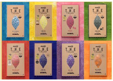 株式会社明治「ザ・チョコレート」の企業店舗の広告用にてテーブルコーディネートを起用いただきました。_f0375763_23144343.jpg