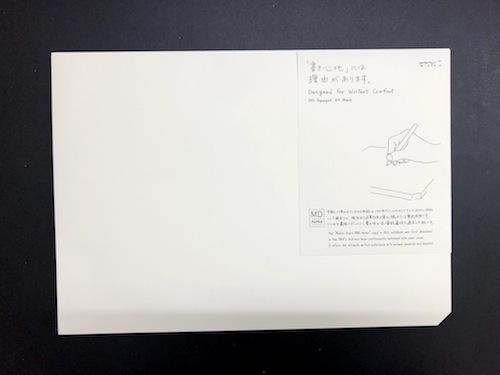MD paper pad_f0324766_11101370.jpg