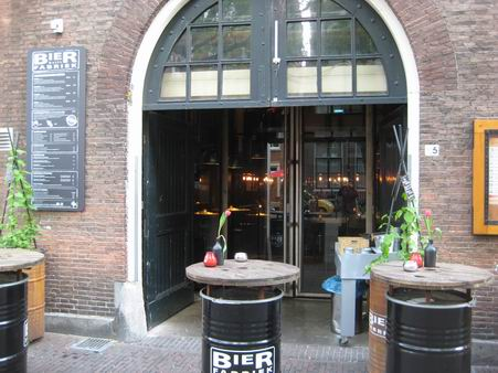 オランダへの小旅行-2 (デルフト)_a0280569_040441.jpg