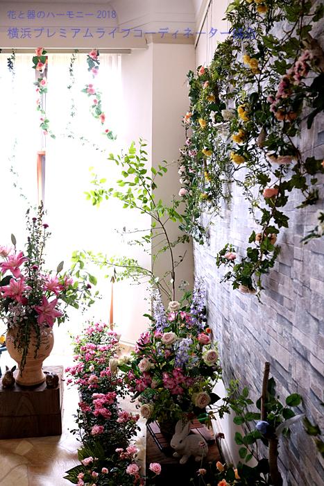 花と器のハーモニー2018 ダイジェスト_f0306287_03365053.jpg