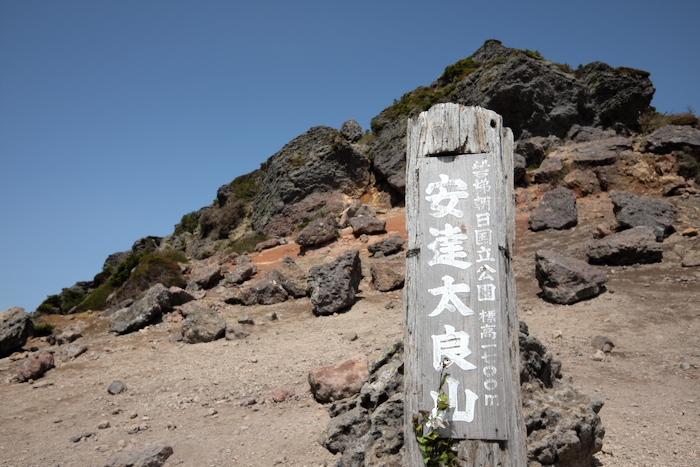 安達太良山 中編 登頂_b0339488_21363258.jpg