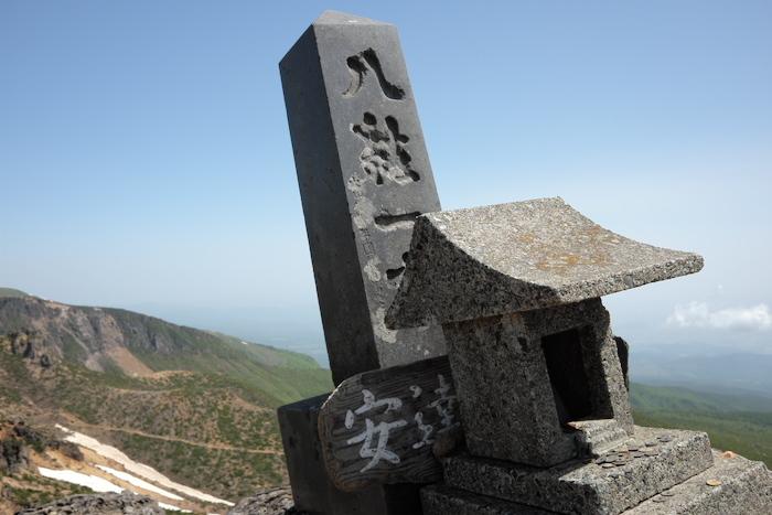 安達太良山 中編 登頂_b0339488_22221397.jpg