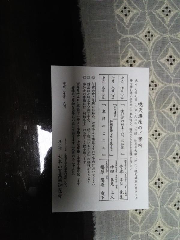 e0359590_18571898.jpg
