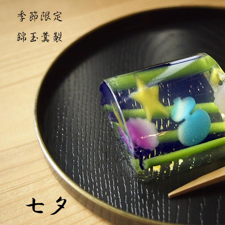七夕のお菓子、ご予約開始。横浜和菓子風月堂_e0092594_17434309.jpg