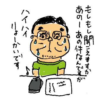 f0169103_18303703.jpg