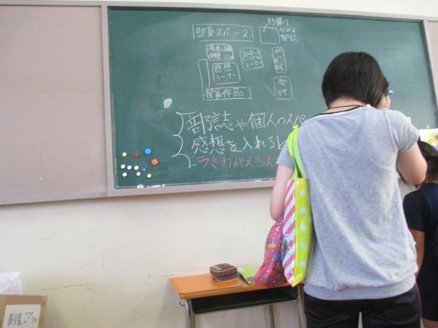 黒板の目標_b0203907_23400841.jpg