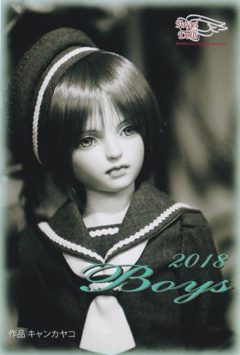 BOYS   ~少年人形展~のお知らせ_b0107314_14472806.jpg